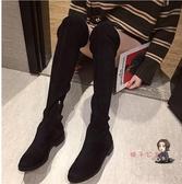 膝上靴 秋冬2020新款長筒皮靴平底彈力靴長靴瘦瘦靴高筒靴女靴子
