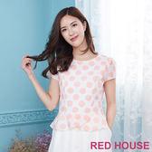 Red House 蕾赫斯-荷葉下襬點點上衣(粉色)