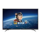 «2台以上更優惠/免運費» HERAN禾聯 65吋 4K聯網液晶電視 HD-654KS1【南霸天電器百貨】