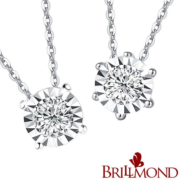 鑽石項鍊 【BRILLMOND JEWELRY】光芒閃耀GIA50分鑽墜(D/SI2 18K白金)