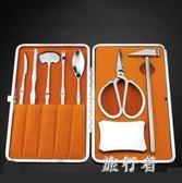 吃蟹工具 蟹八件304不銹鋼大閘蟹剝殼鉗子蟹夾蟹針套裝 BF8736【旅行者】