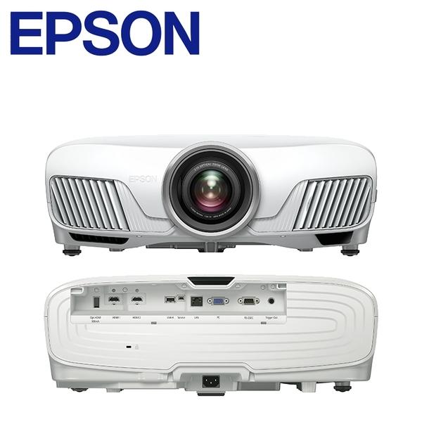 EPSON EH-TW7400 4K PRO-UHD專業家庭劇院【公司貨保固三年】贈送 LiTV 線上影視 頻道全餐 90天
