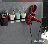 牙刷架吸壁式洗漱免打孔創意吸盤壁掛SMY6297【男人與流行】
