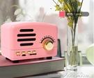 收音機-無便攜式重低音炮迷你復古收音機藍芽小音響 提拉米蘇