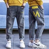 男童牛仔褲春秋冬新款兒童褲子韓版潮帥氣中大童長褲秋季男孩加絨 小艾新品
