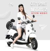 電瓶車 小龜王電瓶成人踏板助力車摩托車自行車48V男女電摩 LX 新品特賣