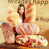 創意仿真面包抱枕毛絨玩具居家擺設抖音道具靠墊個性搞怪生日禮物 晴天時尚館