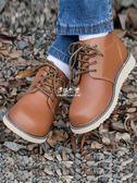 軍靴男士馬丁靴戶外低筒靴子男靴潮鞋工裝靴子男『伊莎公主』