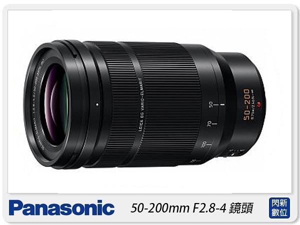Panasonic LEICA DG 50-200mm F2.8-4.0 ASPH. POWER O.I.S.鏡頭(50-200,公司貨)