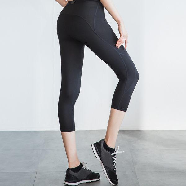 LEAP 女子限定Ultra fit 運動壓縮緊身七分褲