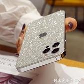 2021新款手機膜閃鉆貼紙12背膜適用iPhone11后膜6p5.5后背貼7代6.1非鋼 創意家居