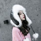 雷鋒帽女韓版可愛加厚時尚皮質護耳帽東北保暖滑雪帽子顯臉小【町目家】