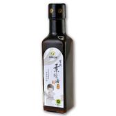 有機香菇素蠔油