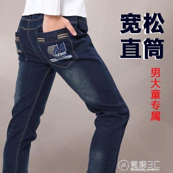 男大童牛仔褲寬鬆春秋14歲初中學生潮流松緊腰褲子青少年16歲長褲  聖誕節免運