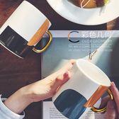 馬克杯 北歐圣誕咖啡杯簡約牛奶早餐杯子 陶瓷帶蓋勺馬克杯男女學生燕麥杯