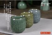 【買一送一】龍泉窯青瓷陶瓷馬克水杯小茶杯主人功夫茶具冰裂六色品茗杯子禮盒
