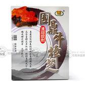 國鼎牛樟芝 濃縮錠劑 60錠裝(附檢驗單)