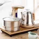 電熱燒水壺一體家用茶台抽水泡茶專用電磁爐功夫茶具