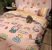 床單套 網紅款四件套床上用品床單被套學生被單床罩床單宿舍三件套親膚棉 新年禮物
