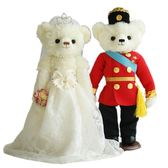 車頭婚慶娃娃結婚禮品生日禮物宮熊情侶小號泰迪熊婚紗熊圣誕節   初見居家