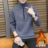 冬季大碼加絨套頭修身針織衫男士半高領加厚拉鏈中領打底衫毛衣 QQ15884『東京衣社』