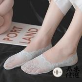 5雙|蕾絲船襪女純棉淺口薄款隱形襪【君來家選】