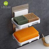 創意大號瀝水肥皂盒吸盤壁掛浴室香皂架免打孔衛生間肥皂架置物架第七公社