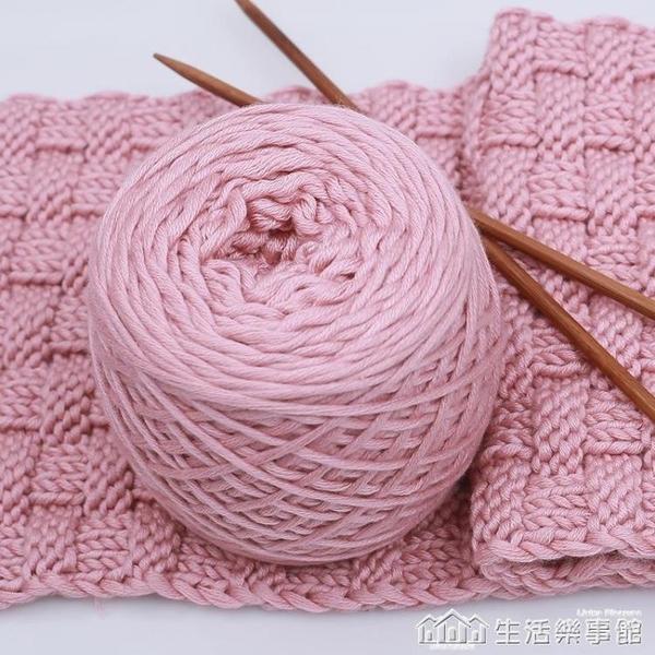 送男友女自織圍巾毛線團手工diy編織粗圍脖線球情人牛奶棉材料包【生活樂事館】