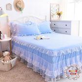 床裙正韓蕾絲床裙單件公主素面床罩1.5米1.8m床墊防滑保護套