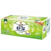 舒潔棉柔舒適抽取衛生紙110抽(12包x3串) / 箱 【原價590,限時特惠】