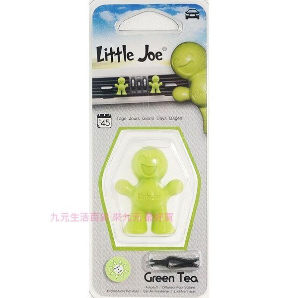 【九元生活百貨】Little Joe 出風口夾式芳香劑/綠茶綠 小喬先生 車用芳香劑 出風口芳香劑