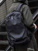 旅行包HK後背包男簡約個性書包韓版時尚潮流休閒電腦包戶外旅行 【四月特賣】