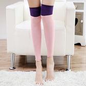 襪套 雙色 拼接 堆堆襪 過膝長筒 襪套【FS021】 icoca  12/08