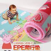 寶寶爬行墊 嬰兒童爬行墊加厚防潮爬爬墊泡沫防潮地墊游戲毯環保家用