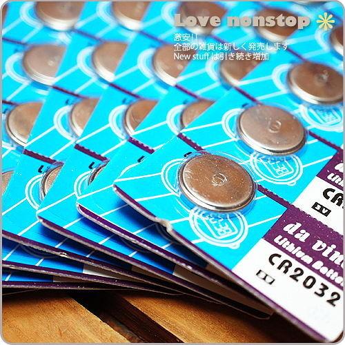 ☆樂樂購☆鐵馬星空☆CR2032水銀電池/電匙/電弛/3V/鈕扣電池*(E12-009)