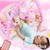 腳踏鋼琴嬰兒健身架器新生兒寶寶音樂游戲毯玩具0-1歲3-6-12個月 ys9882『易購3c館』