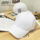 鴨舌帽-夏季女帽子字母棒球帽刺繡鴨舌帽休閒遮陽帽男帽情侶 情人節特別禮物