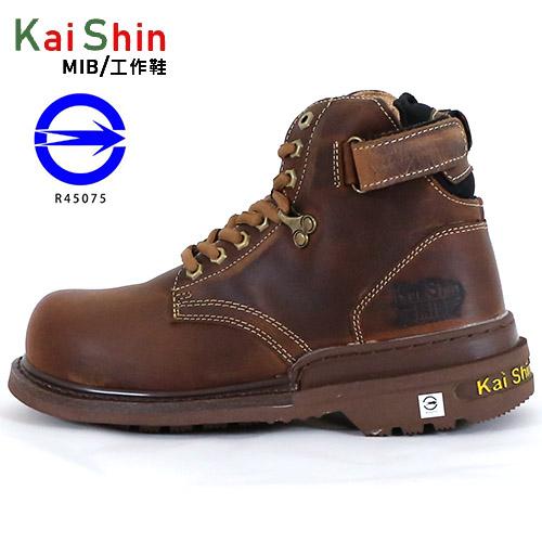 男款 凱欣 KS MIB MGA532 C00 CNS認證 真皮鋼頭固特異高筒 安全鞋 工作鞋 戰鬥靴 59鞋廊
