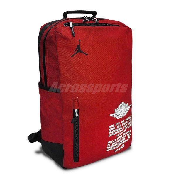 Nike 後背包 Jordan AJ Labels 紅 黑 1 代 翅膀 背包 書包【PUMP306】 9A0184-R78