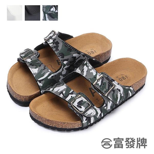 【富發牌】雙排扣百搭兒童拖鞋-黑 33PQ01