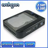 富廉網~archgon ~MH 3507HUB U3A 2 5 吋3 5 吋USB 3 0