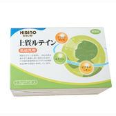 日比野頂級葉黃素-2.5g*45/盒【六甲媽咪】
