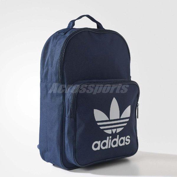 adidas 後背包 Originals Trefoil 深藍 白 三葉草 包包 男女款 【PUMP306】 BK6724