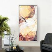 嚴選鉅惠限時八折入戶玄關裝飾畫豎版過道走廊客廳掛畫現代簡約抽象創意油畫WY