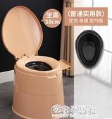 可行動馬桶老人馬桶坐便器 家用孕婦舒適痰盂便攜式成人加厚尿桶 NMS初色家居館