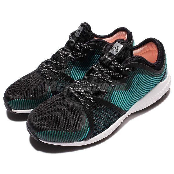 【四折特賣】adidas 訓練鞋 CrazyTrain Pro W 黑 綠 白底 健身專用 緩震 運動鞋 女鞋【PUMP306】 BB1507