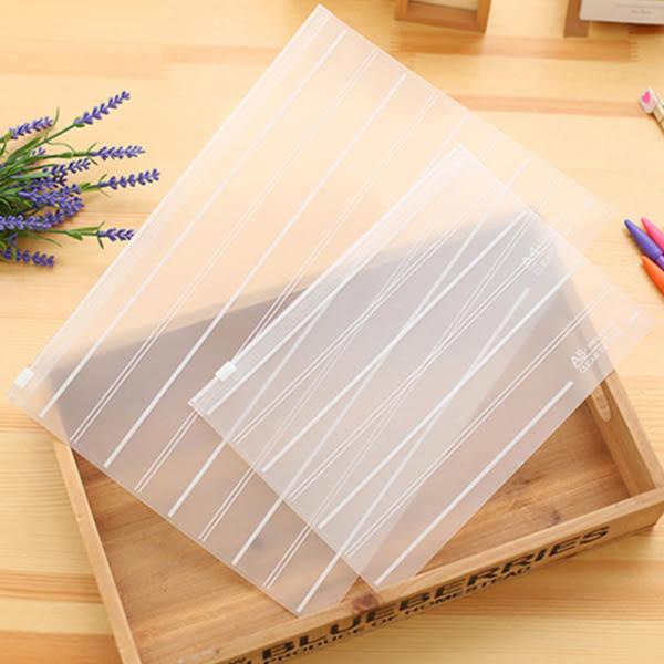 文具 磨砂收納檔案袋(33.8x24.3) 大款 文件 隨身小物  【ZDZ017】123ok