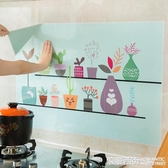 大號廚房防油貼紙耐高溫家用防水油煙機自黏灶台帖卡通牆貼瓷磚貼 浪漫西街