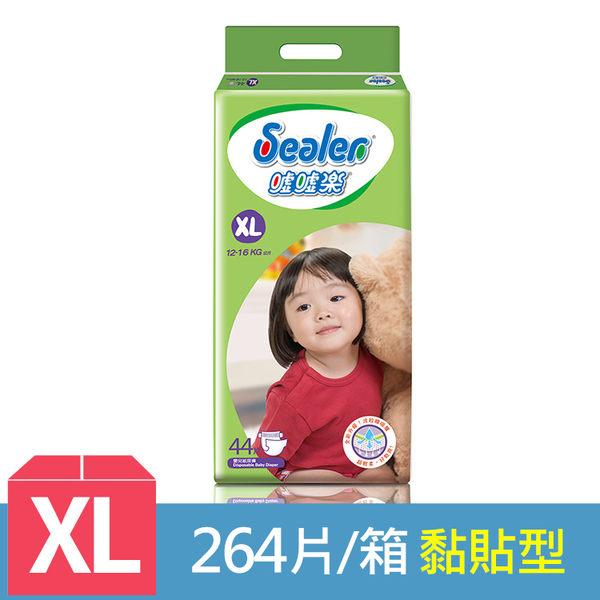 噓噓樂 輕柔乾爽紙尿褲-XL (44片x6包/箱)