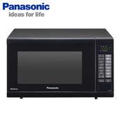 ~靜態展示 品~Panasonic 國際牌NN ST656 變頻32L 微電腦微波爐100